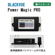 PowerMagicPRO.PowerMagic