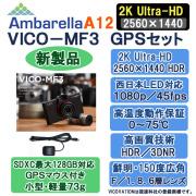 VICO-MF3