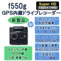 f550g,hp,f555g