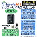 Vico-Opia2 VICO