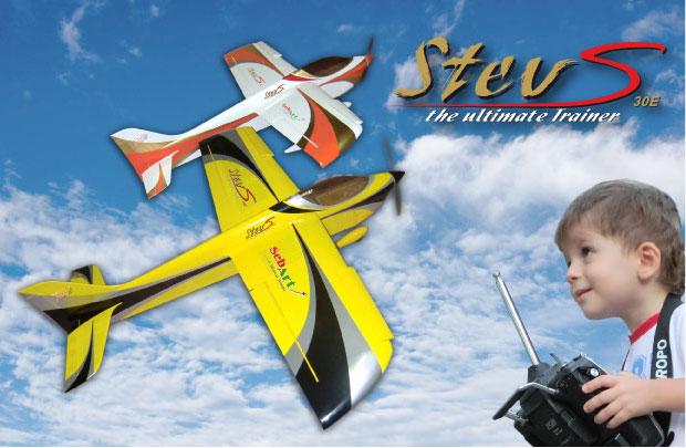 StevS 30E(スティーブS 30E・オレンジバージョン)