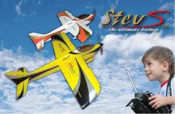 StevS 30E(スティーブS 30E・オレンジバージョン)画像
