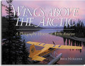 ★Wings above the Arctic