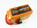 DINOGY ダイノジー ULTRA Graphene 2.0 リポバッテリー 18.5V1500mAh 80C (LC-5S1500XTU)FPVレーサーに最適