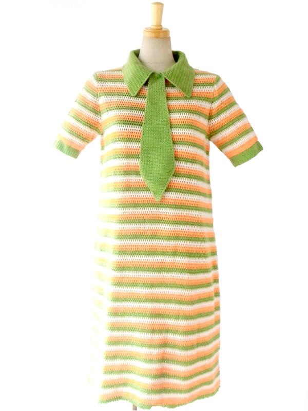 【送料無料】フランス買い付け グリーン・オレンジ・ホワイト ボーダー ネクタイ付き ウールニット ワンピース 14FC700【ヨーロッパ古着】