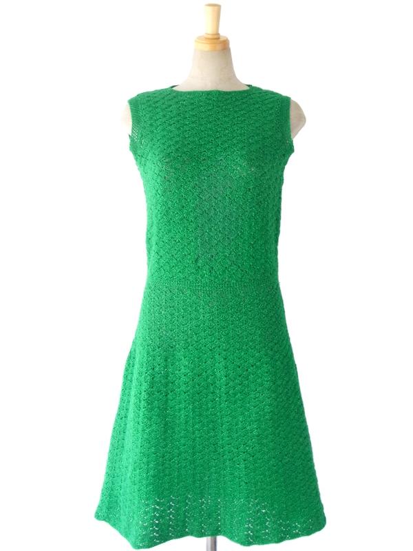 ヨーロッパ古着 フランス買い付け 60年代製 鮮やかなグリーン X ラメ糸編みこみ ヴィンテージ ニット ワンピース 15FC305