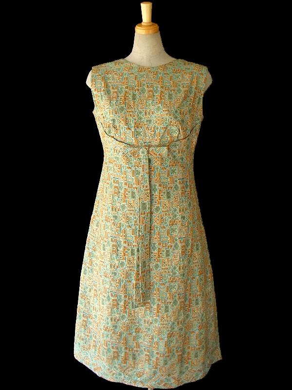 【送料無料】フランス買い付け 60年代製 ゴールド X 繊細に織られたレトロ柄が浮かび上がる ヴィンテージ ドレス 15FC310【ヨーロッパ古着】