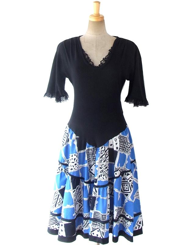 【送料無料】フランス買い付け ブラック レース装飾 X ブルー レトロ柄スカート 切り替えし ワンピース 16FC315【ヨーロッパ古着】