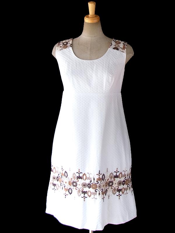 ヨーロッパ古着 フランス買い付け 60年代製 ホワイト ワッフル地 X ブラウン花柄刺繍 ヴィンテージ ワンピース 16FC323