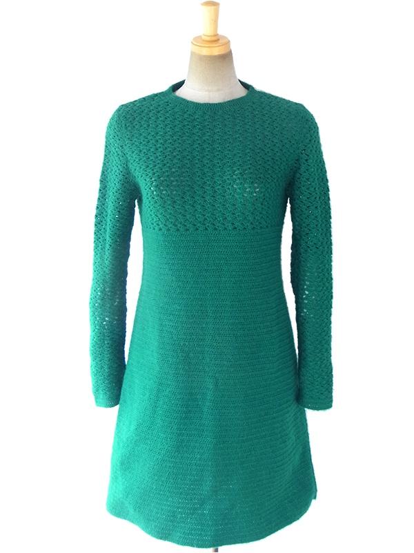 ヨーロッパ古着 フランス買い付け 60年代製 きれいなグリーン X 編み込み切り返し ウール ニット ワンピース 16FC410