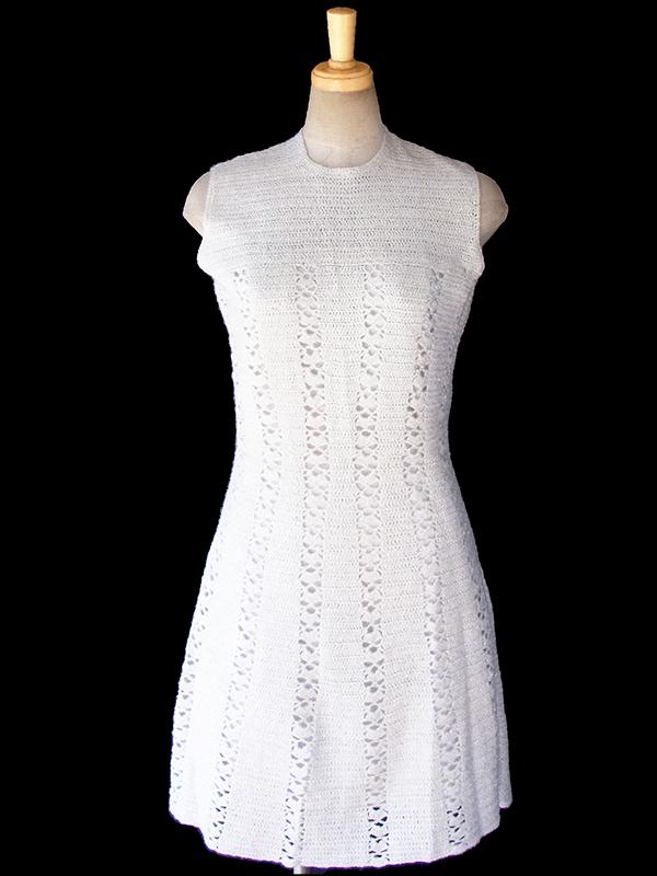 【送料無料】フランス買い付け 60年代製 ホワイト X シルバーラメ糸 ヴィンテージ ウール ワンピース 16FC416【ヨーロッパ古着】