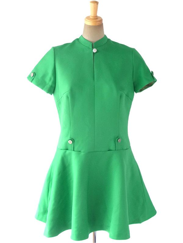 【送料無料】ロンドン買い付け 60年代製 グリーン X ボタンデザイン ポケット付き レトロ ワンピース 16OM503【ヨーロッパ古着】