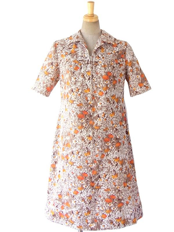 ヨーロッパ古着 ロンドン買い付け 70年代製 ブラウン・オレンジ・ホワイト 花柄 フロントジップ レトロ ワンピース 16OM730