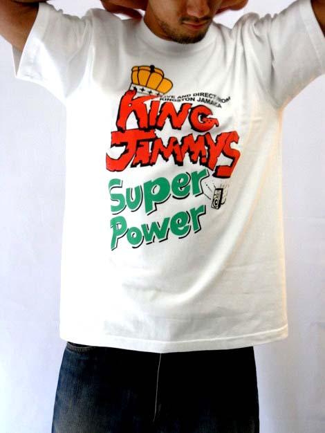 【レゲエTシャツ】KING JAMMY SUPER POWER Tシャツ【ダンスホールレゲエ】