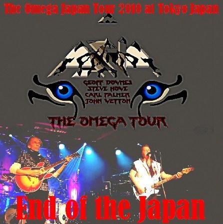 コレクターズCD エイジア(Asia 2010年日本公演)Shibuya C.C.Lemon 2010.05.14