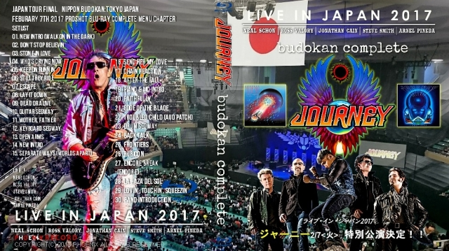 コレクターズBlu-ray ジャーニー 2017年日本公演