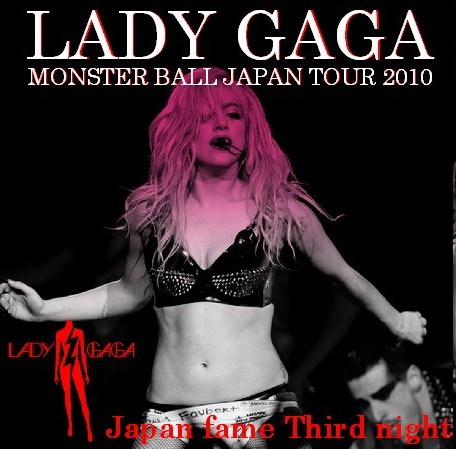 コレクターズCD レディー・ガガ(Lady Gaga 2010年日本公演 3日目)横浜 2010.04.17