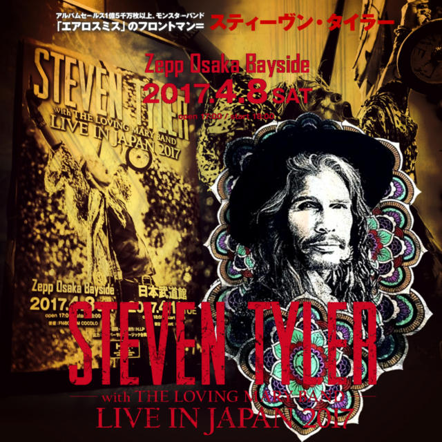 コレクターズCD スティーヴン・タイラー 2017年ソロ日本公演