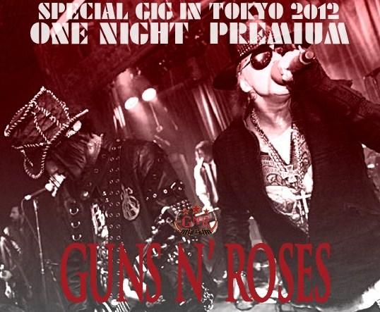 コレクターズCD ガンズ・アンド・ローゼズ 2012年日本公演