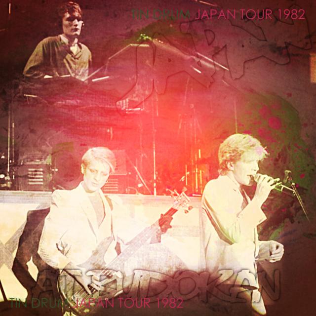 コレクターズCD ジャパン 1982年日本公演