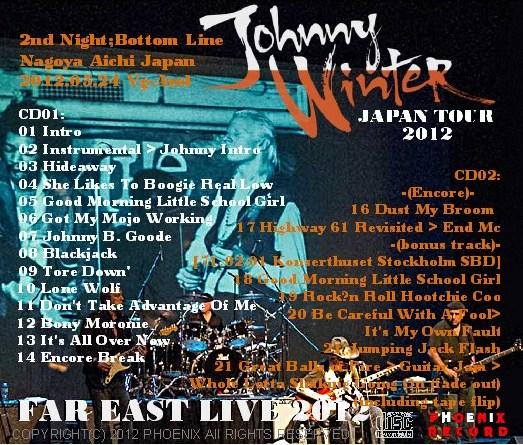 コレクターズCD ジョニー・ウインター 2012年 日本公演