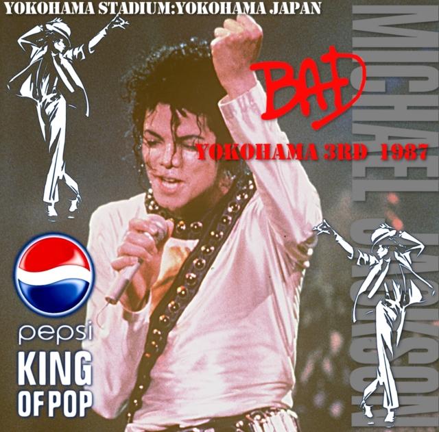 コレクターズCD マイケルジャクソン 1987年日本公演