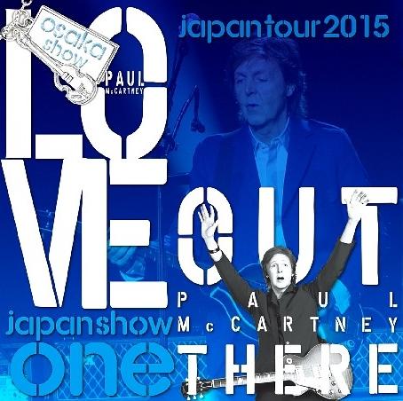 コレクターズCD ポールマッカトニー 2015年日本公演