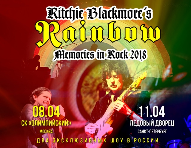 コレクターズCD Rainbow - Memories in Rock 2018