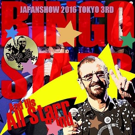 リンゴ・スター&ヒズ・オールスター・バンド2016年日本公演東京3日目11月1日