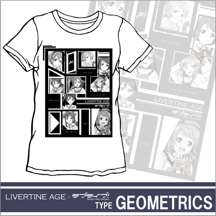 【先行予約7/1迄】ラブライブ!デザインTシャツ type GEOMETRICS【LV】