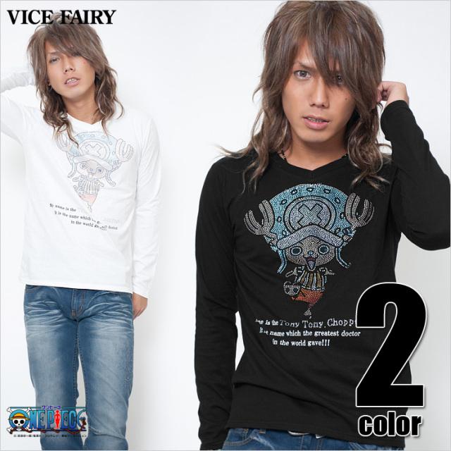 フルデコチョッパーVロングTEE【VICE FAIRY】