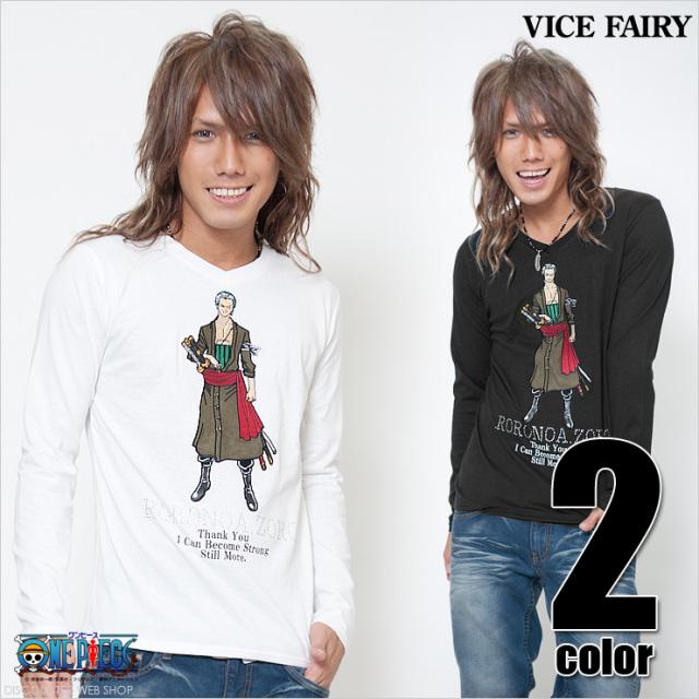 3Dゾロ VネックロングTEE【VICE FAIRY】