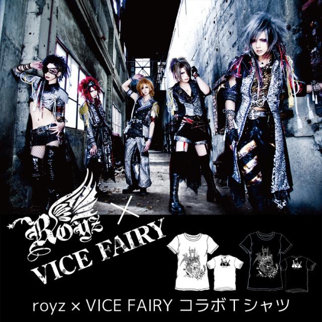 VICE FAIRY x Royz *EGOIST Bear* Tシャツ【VICE FAIRY】