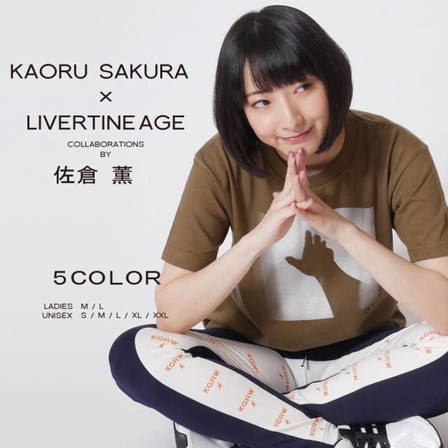佐倉薫の画像 p1_35