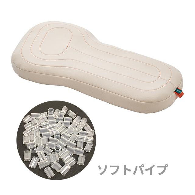 《横向き寝用枕》 エスカルゴ ピロー 浅い横向き(4分の2)