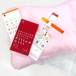 枕 枕ギフトレディース ロフテー