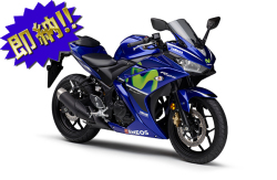 #1Movistar Yamaha MotoGP Editionブルー