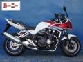 レンタルバイク ホンダ CB1300SB サイド