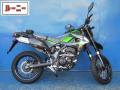 レンタルバイク カワサキ DトラッカーX サイド