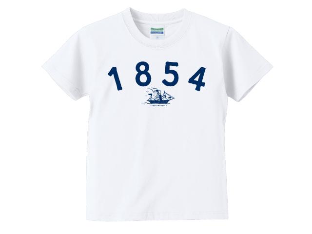 1854黒船/キッズTシャツ/ホワイト
