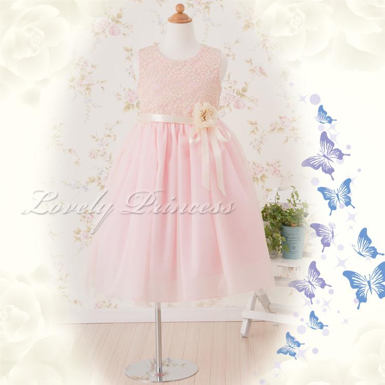 子供ドレス カーラ ピンク