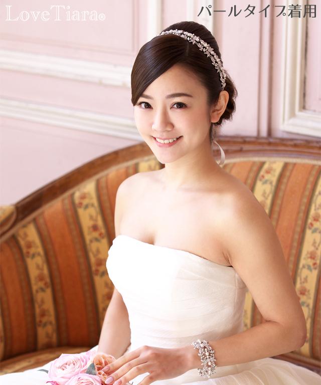 ブレスレット ビジュー パール ウェディング 結婚式 ブライダル