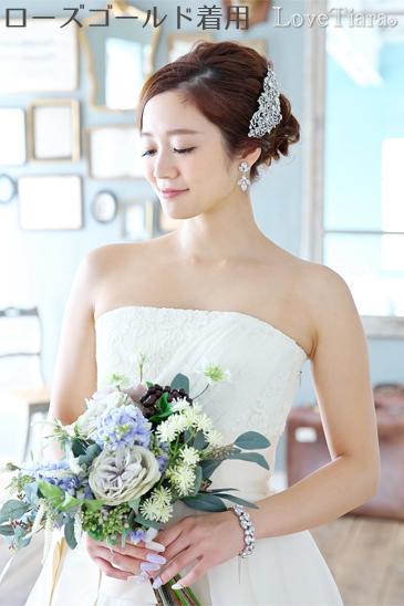 ブレスレット ビジュー ウェディング 結婚式