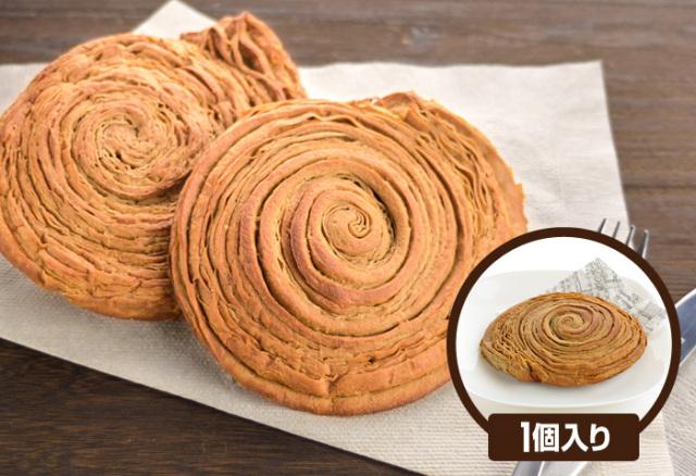 ドクター荒木オリジナル 小麦ふすまパン シリーズ 【断糖シナモンデニッシュ】(1個入り) クール便(冷凍)