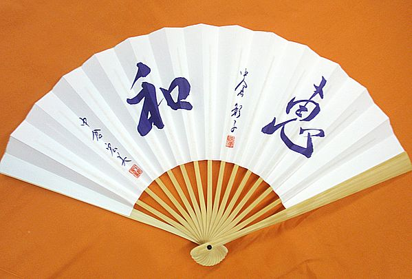 中倉彰子・宏美扇子(恵・和)