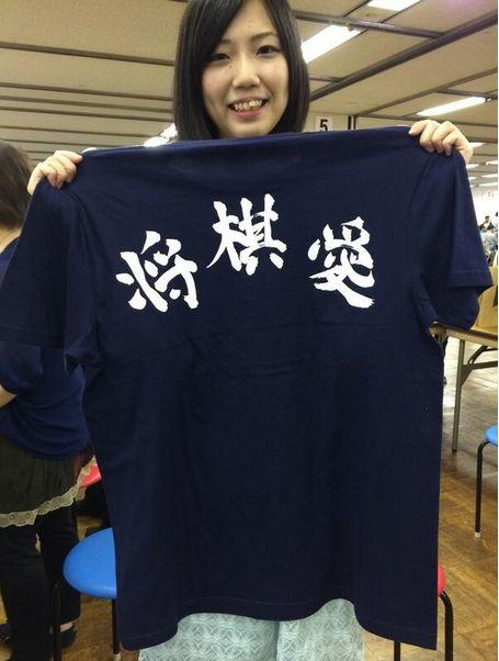 揮毫Tシャツ(将棋愛)