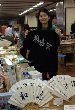 揮毫Tシャツ(将棋命)