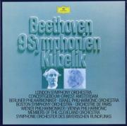 クーベリックのベートーヴェン/交響曲全集 独DGG 2748 LP レコード