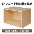 【送料無料】LPレコード収納ボックス(75枚)