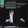 未開封:ジョルダンのフランク/交響曲ニ短調 仏ERATO 2748 LP レコード
